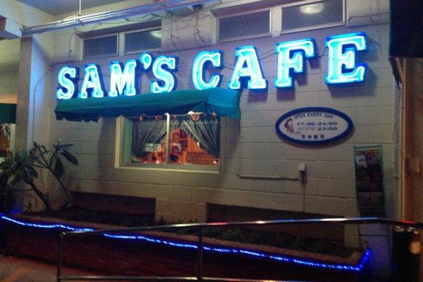 Sam's Cafe is a nautically themed family restaurant in Kitanakagusuku, Okinawa