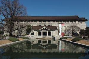 Tokyo National Museum Honkan Gallery