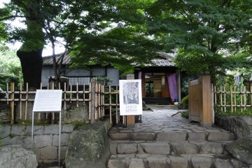 Visiting Lafcadio Hearn's Residence