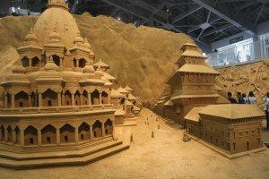 모래 박물관