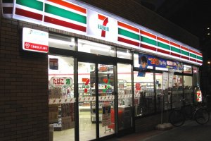 7 & Holdings previously known as 7-Eleven is open 24 hours