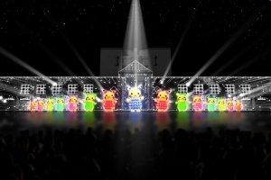 Acara ini menampilkan efek digital yang spektakuler