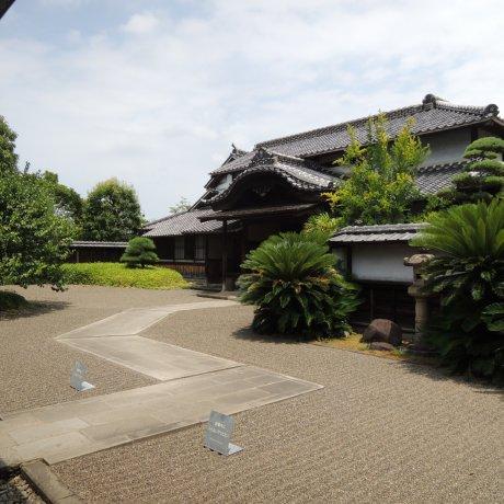 คฤหาสน์ Hosokawa Gyoubutei