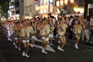 The Awa Odori of Kagurazaka