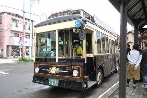 Loople Sendai Bus