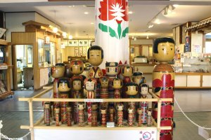Japan Kokeshi Museum