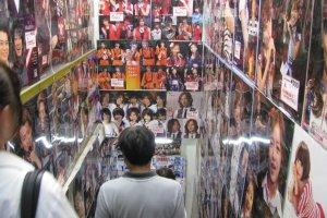 J-pop shop
