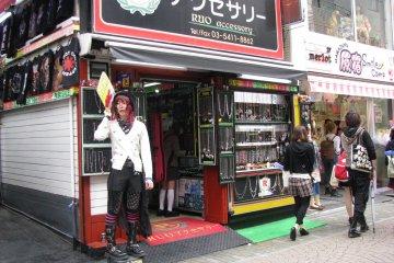 Fashionable shop