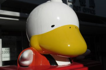 Sugamo Duck