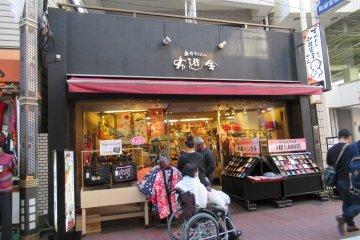 A nice souvenir shop