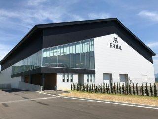 The Uonuma Koji Salon building