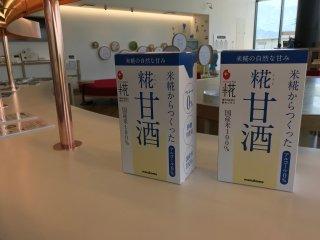 Photo prop sized amazake containers