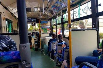 Làm gì khi để quên đồ trên xe buýt ở Beppu?