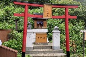 Rabbit shrine