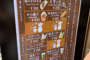 Food menu at the observatory deck