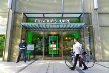 <p>Fujifilm Square</p>
