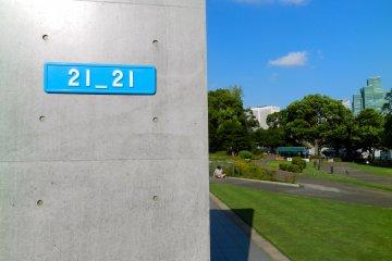 <p>21_21 Design Sight</p>
