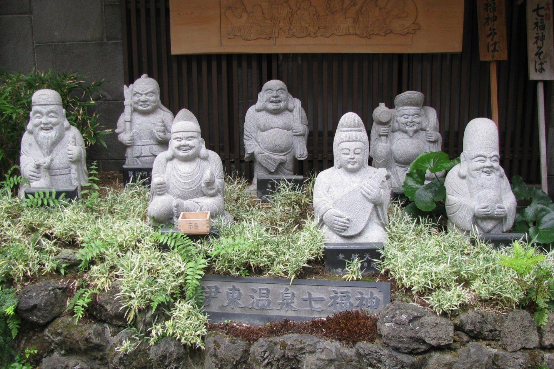 Shichi-Fuku-Jin