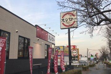 Топ-3 кайтэн-дзуси заведений Японии