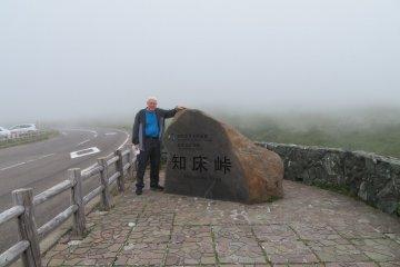 Shiretoko Pass: too foggy to see Russia