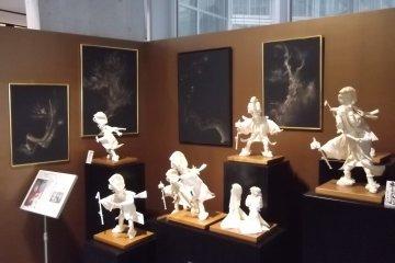 Hacchi Portal Museum, Hachinohe