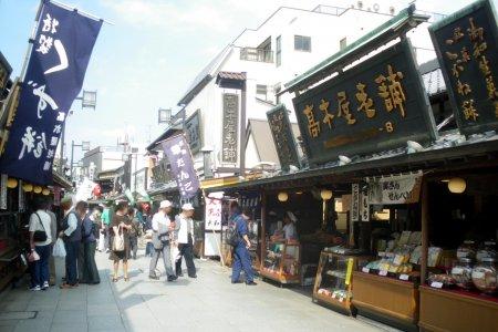 Takagiya Roho