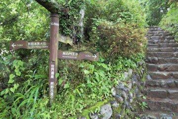 Guide post along Kumano Kodo