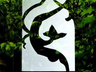龍子がデザインした飾り窓