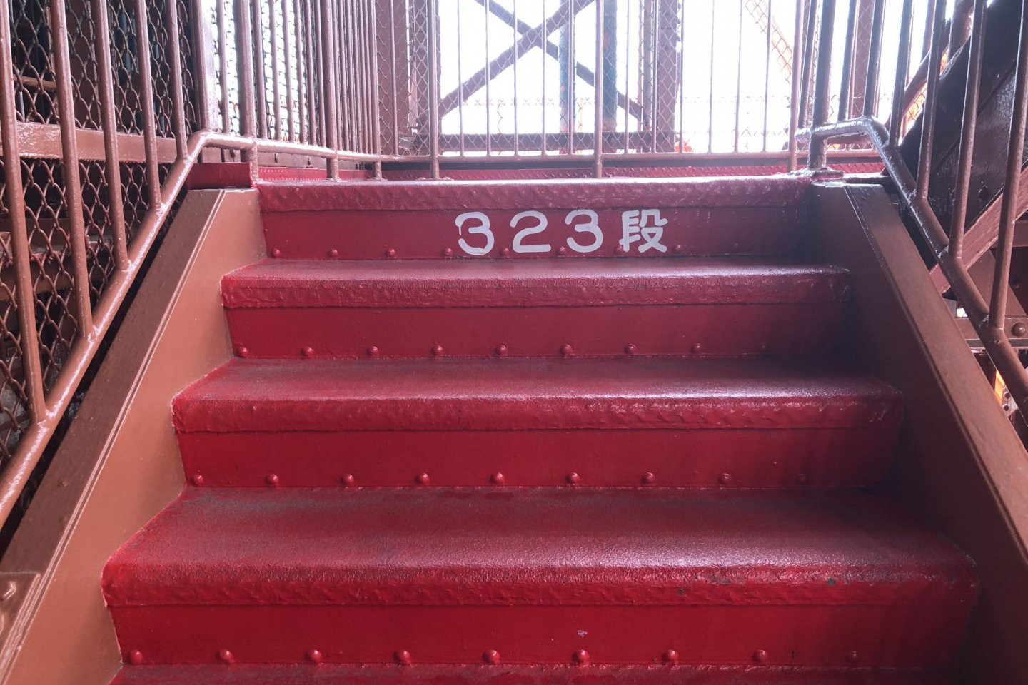 Tokyo Tower: 323rd step