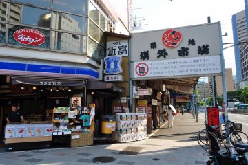 Sushi Okame is just by the entrance to Outer Market