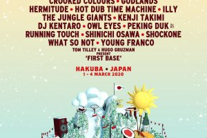 Snow Machine Lineup