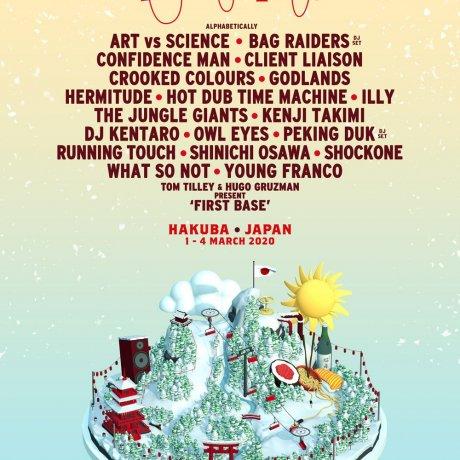 Snow Machine Hakuba