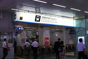 The main JR ticket gate