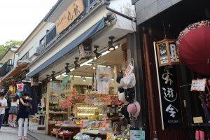 Shopping street of Enoshima