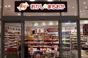 Kids will love this sweets store