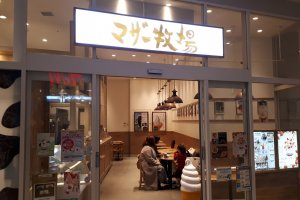 An outlet store for the famous Mother Bokujo farm in Chiba