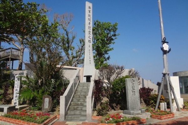 Monument outside the Former Japanese Navy Underground Headquarters