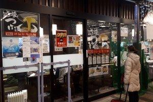 Entrance to EchigoTsukemen Ishin