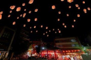 요코하마 춘절 등불 축제