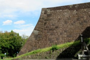 The wall of Aoba Castle