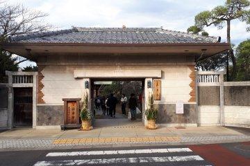 Yamamoto-tei, Katsushika City