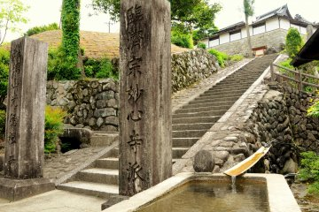 Kotoku-ji Temple, built in 1500