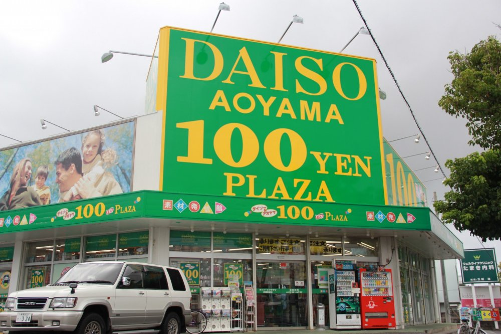 It's a Daiso store, but most simply refer to it as 100 Yen Plaza