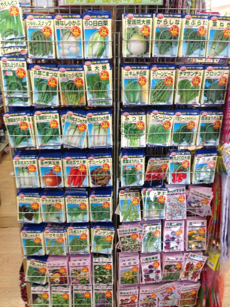 <p>Seeds for 100 yen? No, its two packets of seeds for 100 yen, plus another 5% for tax</p>