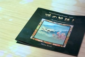'The Crane of Gratitude' Picture Book Menu