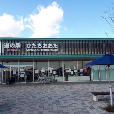 Hitachiota Michi no Eki