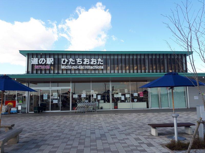 Entrance to Hitachiota Michi no Eki