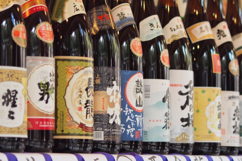 A wide range of wine and sake varieties will be available to choose from