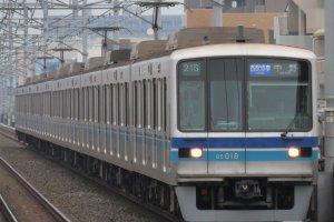 Tokyo Tozai Metro Line train