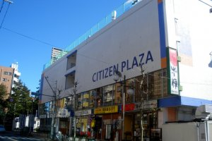 Citizen Plaza
